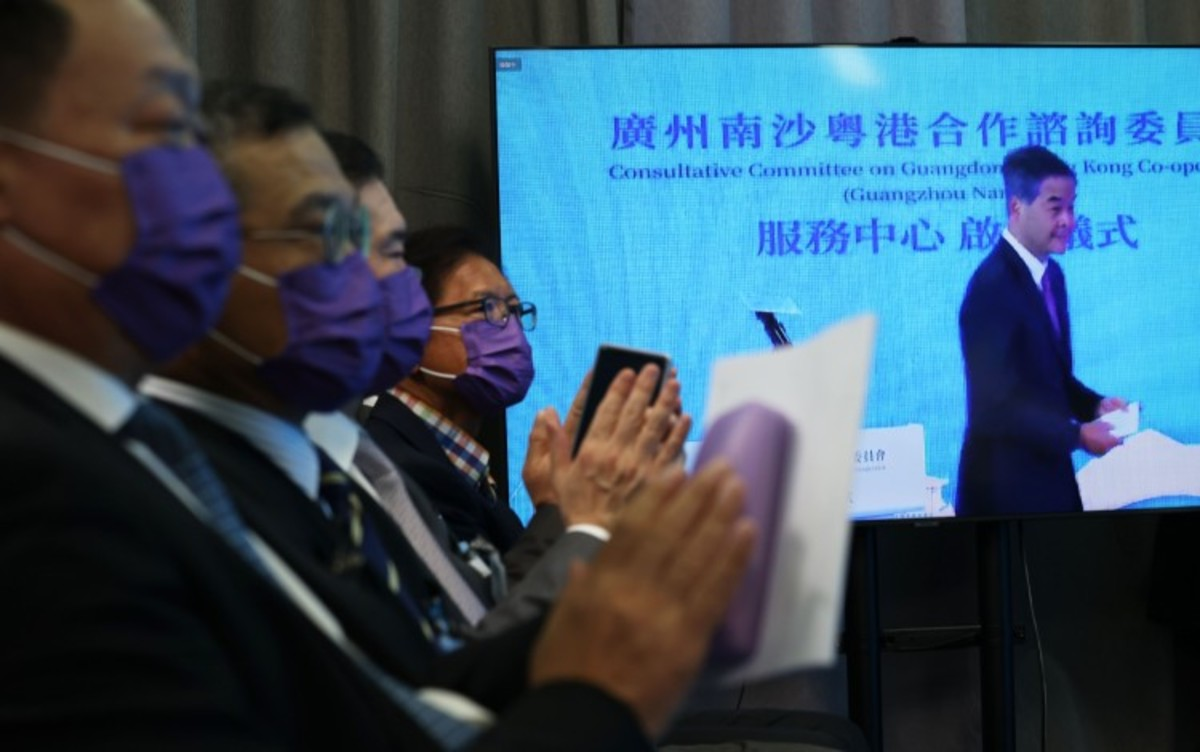 Hong Kong Business Groups, Mainland Chinese Authorities Team Up To Open New Commercial Services Centre In Guangdong