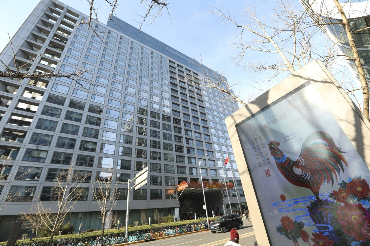 A view of the China Securities Regulatory Commission (CSRC) office building on Beijing's Financial Street on December 18, 2019. Photo: Simon Song