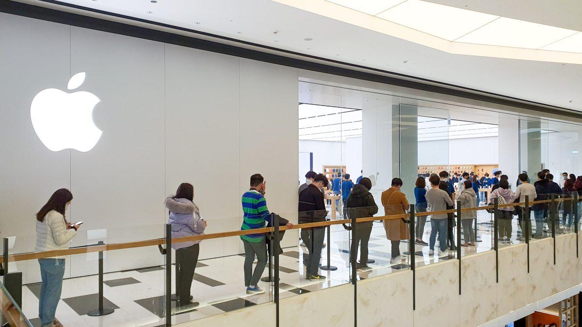 Figure 1: Apple store in Seoul, South Korea.