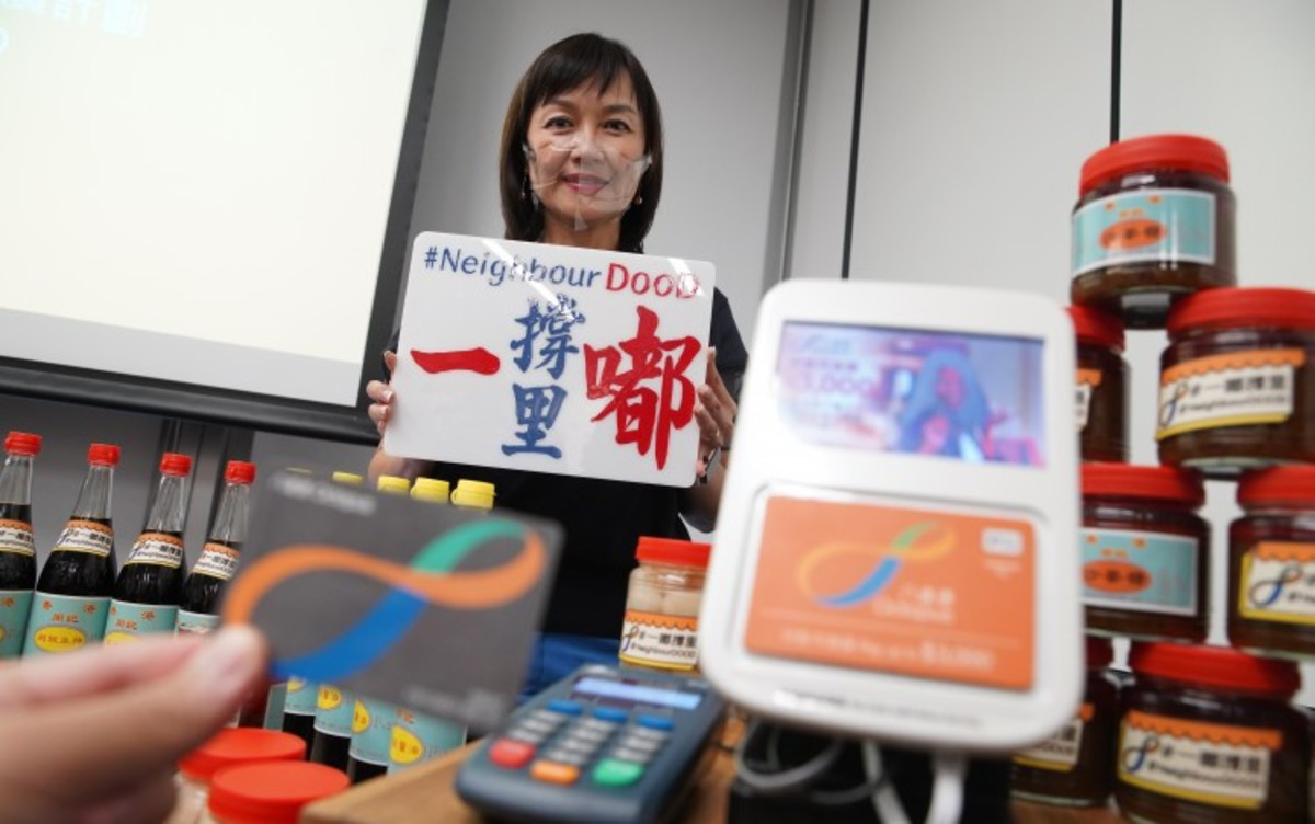 Hong Kong E-payment Operator Octopus To Spend HK$1 Million Helping City's Small Businesses Capitalise On E-vouchers Plan