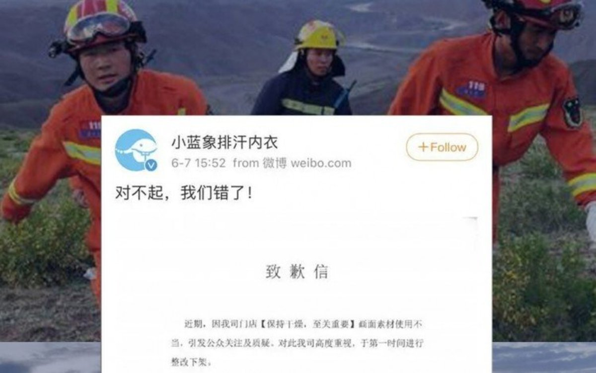 Chinese Clothing Brand Apologises After Using Ultramarathon Tragedy To Advertise Quick-dry Underwear