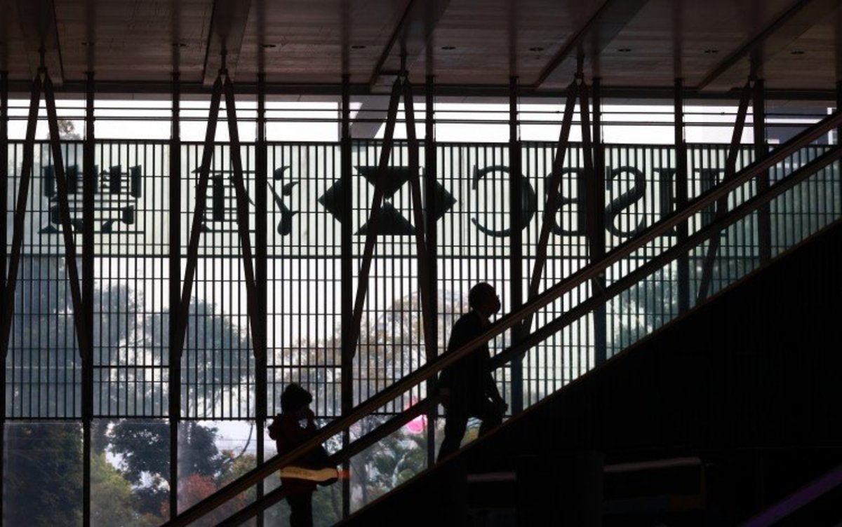 HSBC To Split Asia-Pacific Global Banking Role Between Two Executives