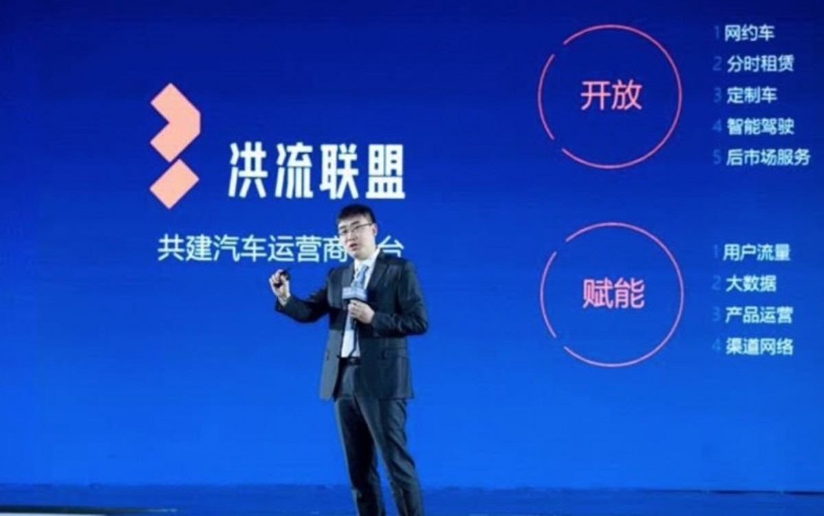 Chinese Ride-hailing Giant Didi Chuxing Files IPO With Potential Uber-beating Valuation In US Listing