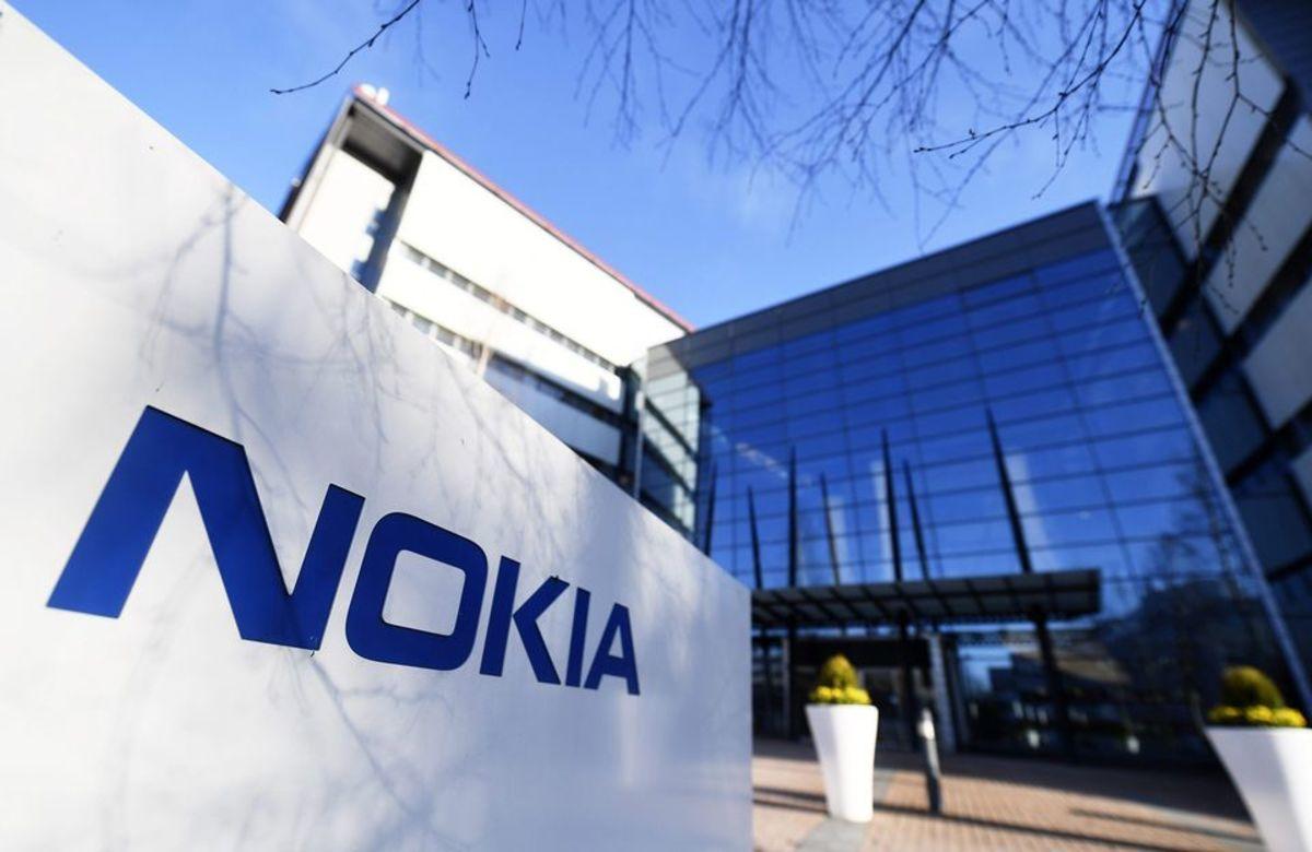 Figure 1: Nokia HQ in Espoo, Finland.