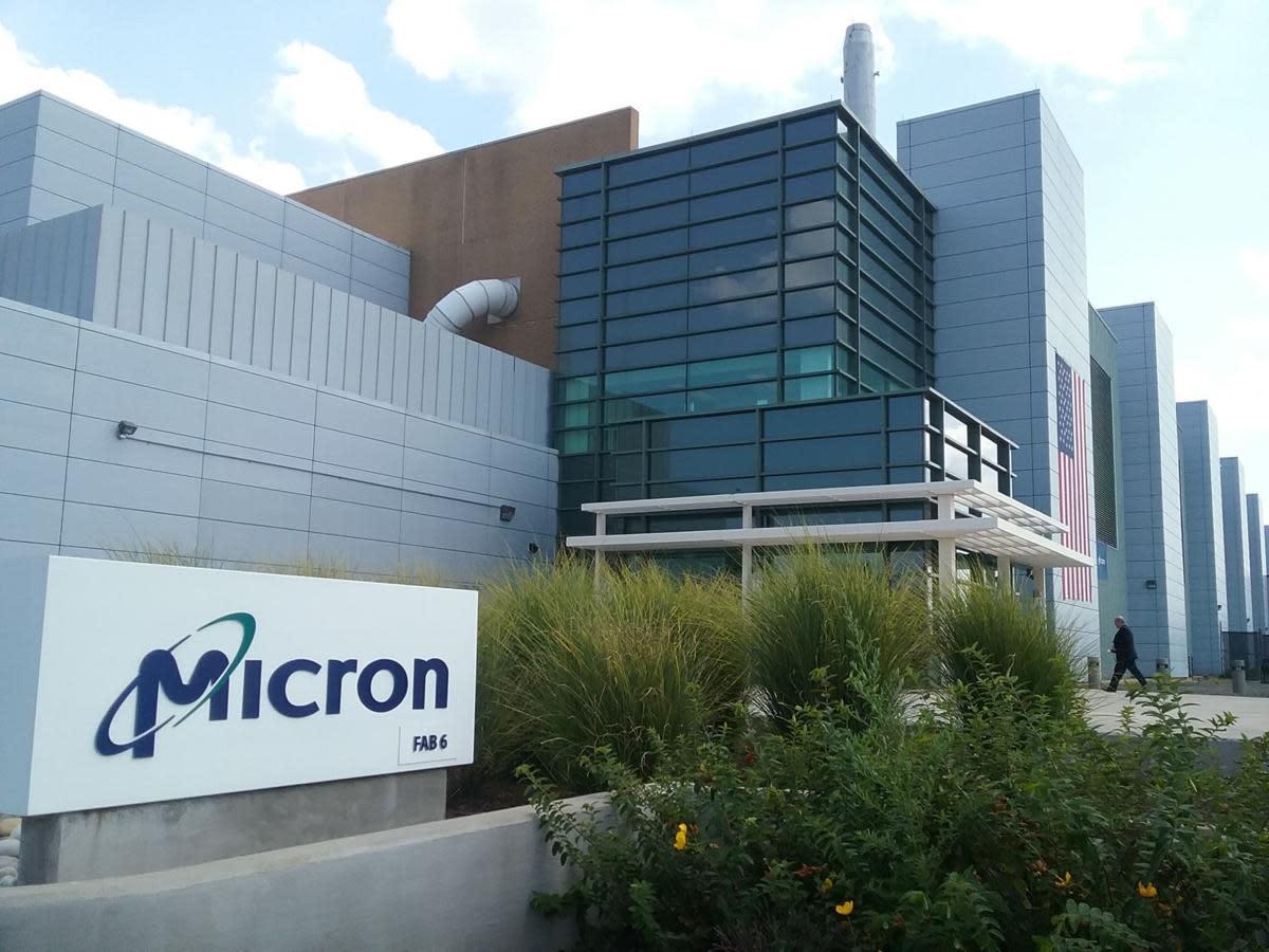Figure 1: Micron site in Manassas, VA.