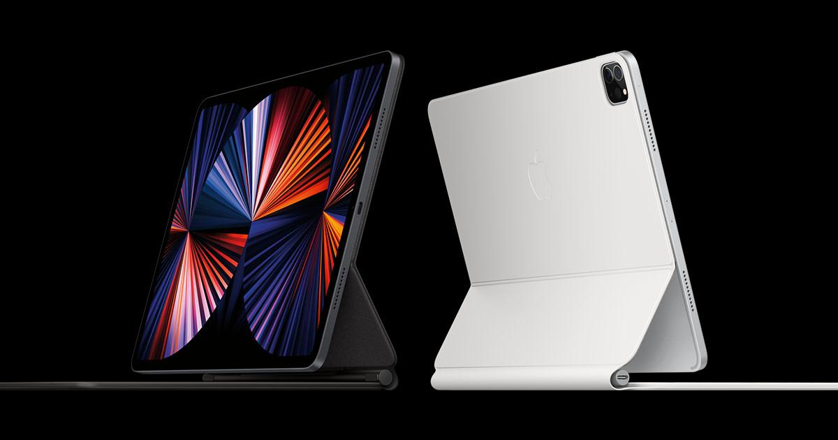 Figure 1: The latest iPad Pro model.