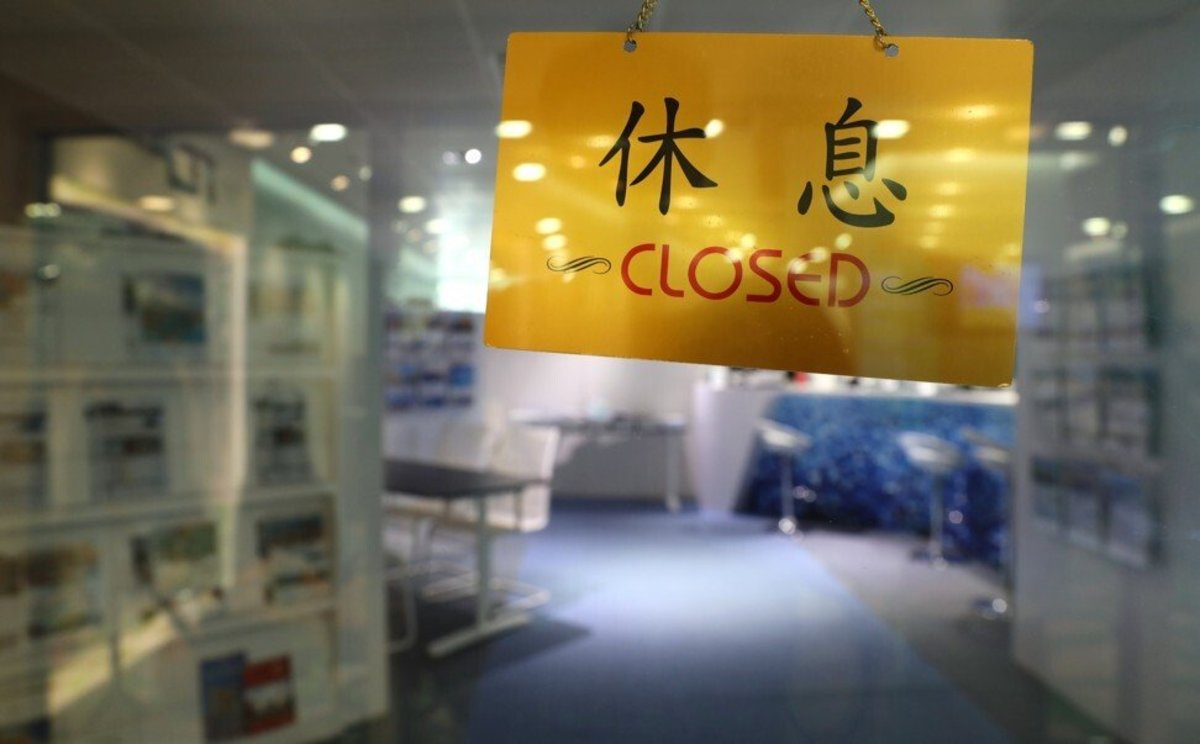 Travel agencies have been forced to close in the absence of vistors. Photo: Winson Wong