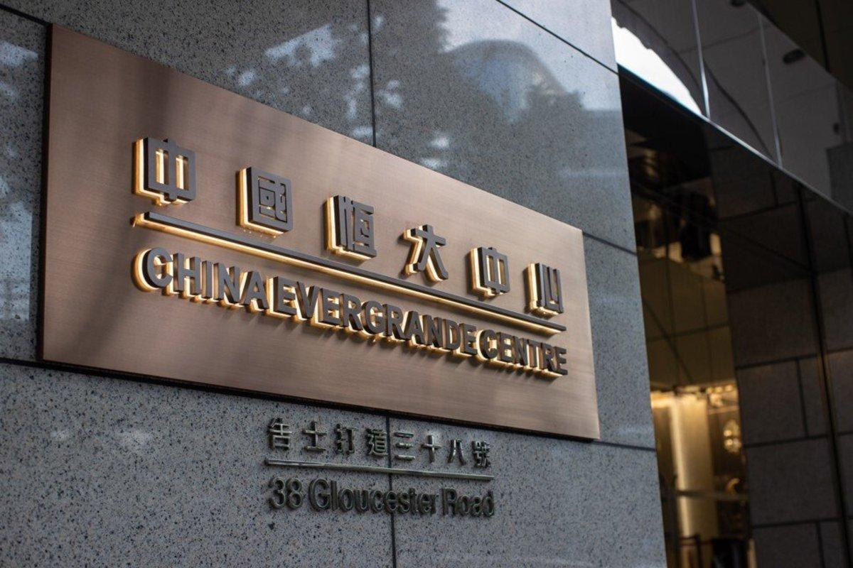 China Evergrande Centre in Hong Kong on 15 September 2021. Photo: EPA-EFE